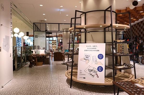 オーマイグラス東京は「ネットで、お店で、とことん試せる 試着のできるメガネ通販」。
