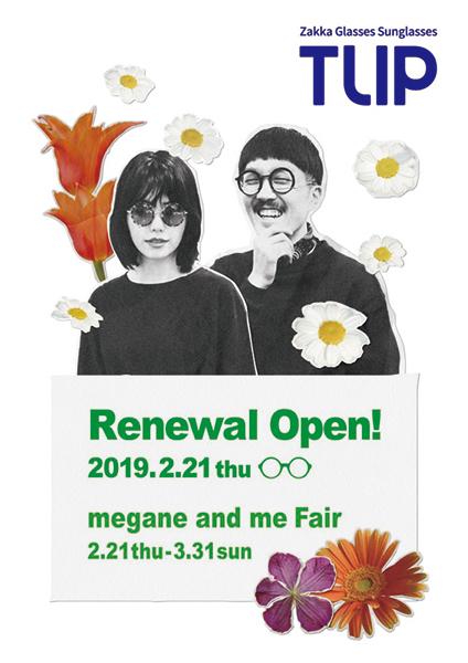 TLIP ルミネエスト新宿店 リニューアルオープン ポスター