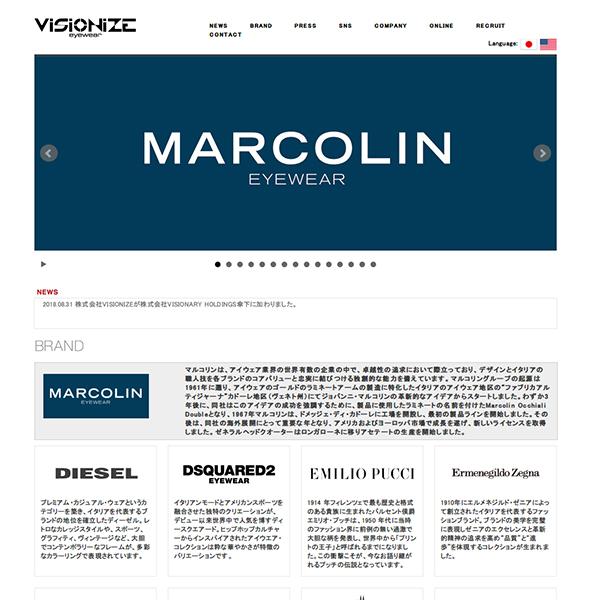 「VISIONIZE | ヴィジョナイズオフィシャルサイト」 (スクリーンショット)