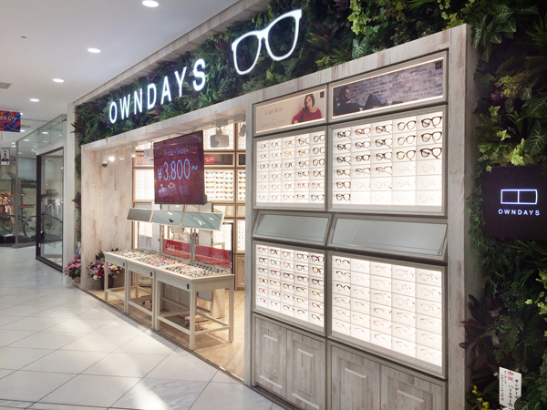 OWNDAYS(オンデーズ)渋谷マークシティ店