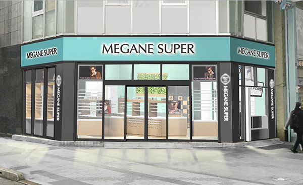 MEGANE SUPER 吉祥寺SUNROAD店 店舗イメージ