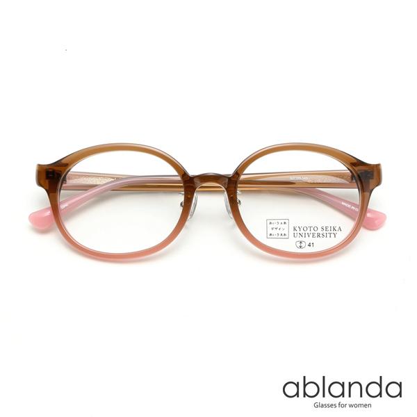 眼鏡市場 京都精華大学コラボメガネ SEIKA-303 カラー:DPK(ダークピンク、写真)、BLUH(ブルーハーフ)、BRRE(ダークピンク)、ORH(オレンジハーフ) 価格:12,960円(税込、レンズ代込み)