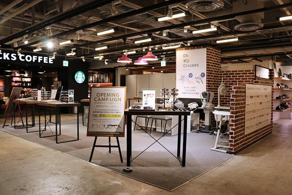 オーマイグラス東京 渋谷MODI店