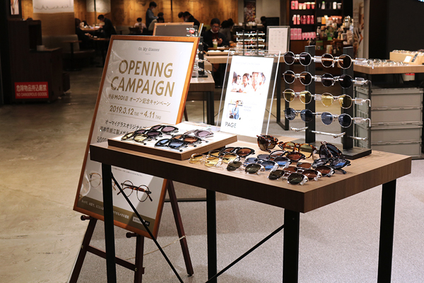 オリジナルブランド PAGE(ペイジ)は、本田圭佑氏が支援する社会貢献型アイウェアブランド。
