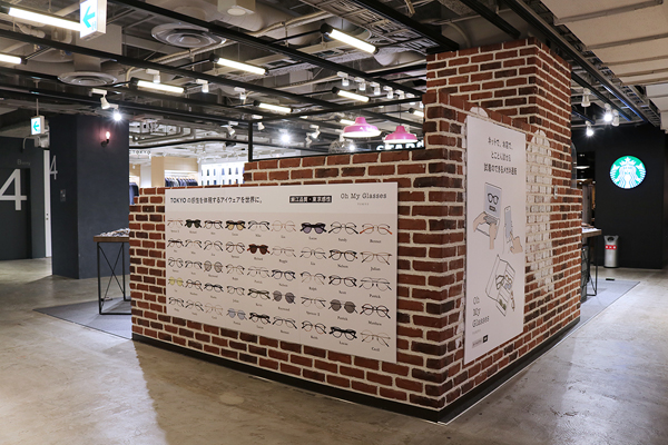 オーマイグラス東京のコンセプトは、「TOKYOの感性を体現するアイウェアを世界に。」