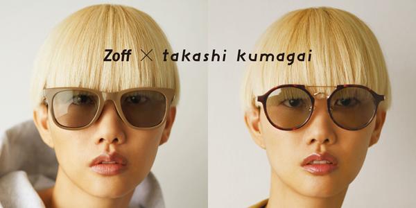 Zoff×takashi kumagai(ゾフ×タカシ クマガイ)キービジュアル