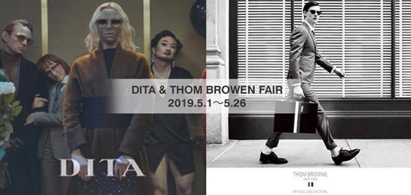 DITA&THOM BROWNE FAIR キービジュアル