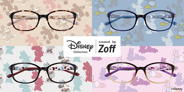 Zoff(ゾフ)の人気No.1軽量メガネZoff SMART(ゾフ スマート)にディズニーモデルが新登場