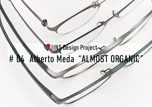 JINS × Alberto Meda