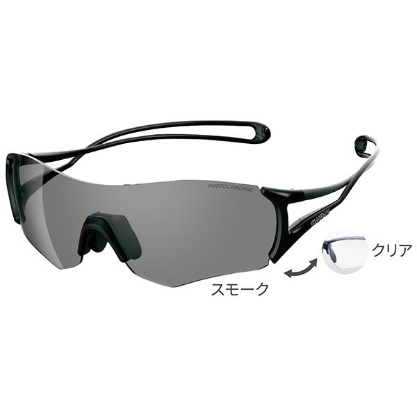 SWANS(スワンズ) E-NOX EIGHT 8(イーノックス エイト) EN8-0066 BK(調光レンズモデル) 参考価格:17,000円(税別)