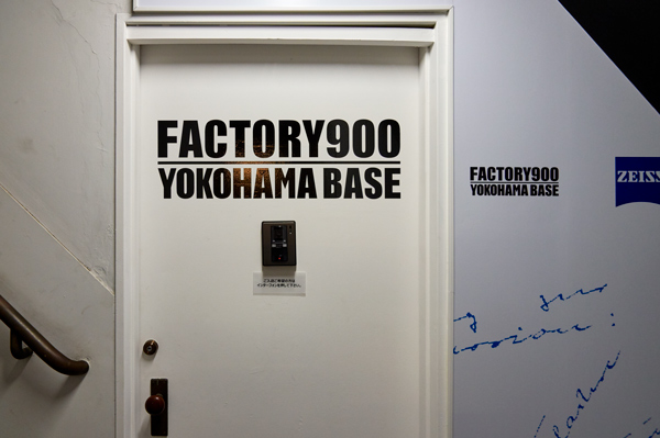 FACTORY900 YOKOHAMA BASE