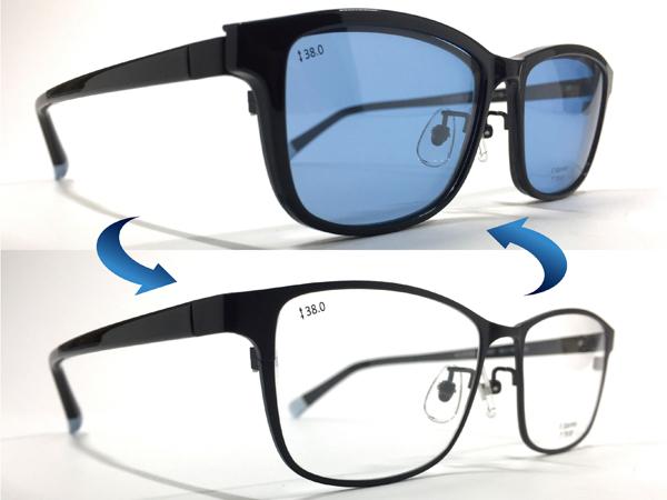 愛眼 Classic Vibes(クラシックバイブス) CV-201MG スクエア カラー001(フレーム:マットブラック&ブラック、レンズ:ブルー