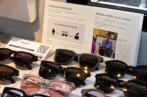 本田圭佑氏が支援する社会貢献型アイウェアブランド「PAGE(ペイジ)」など、オリジナルブランドをはじめとしたメガネ・サングラスが充実。