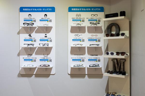 サイズや用途、デザインなどの特徴ごとにおすすめのメガネが並んでおり、QRコードを使ってオンラインストアでチェックも可能。