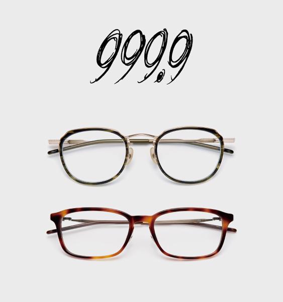 999.9(フォーナインズ)イメージ画像