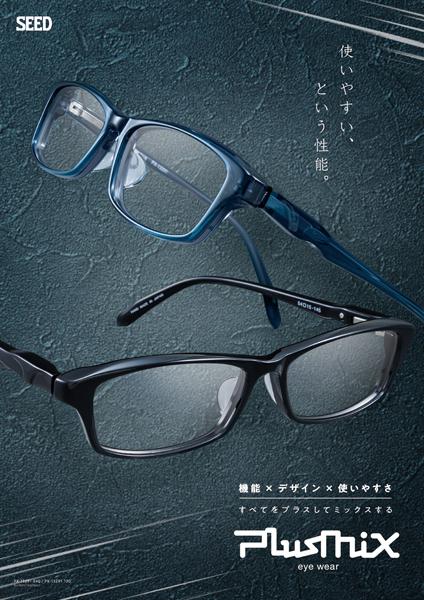 plusmix(プラスミックス) (上)PX-13291 カラー040(ブラック) (下)PX-13291 カラー130(ネイビー/グレー) 参考価格:20,000円(税別)