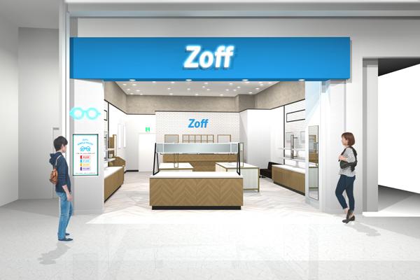 Zoff イオンモール名取店 外観イメージ