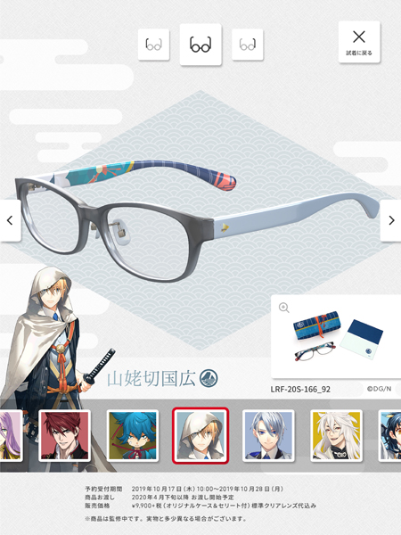 iPadで商品の画像も確認できる。