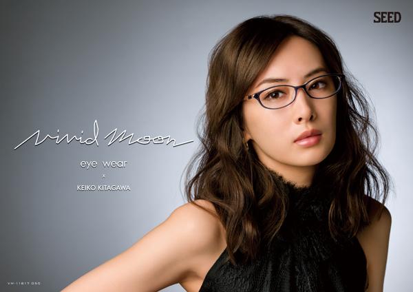 北川景子がイメージキャラクターの Vivid Moon(ビビッド ムーン)から2019年秋冬新作メガネ登場