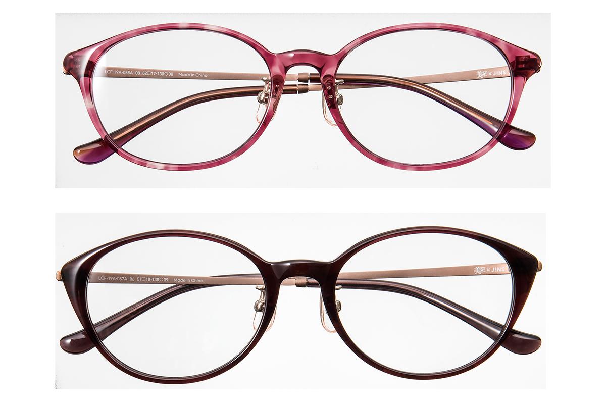 おしゃれ メガネ 40 代