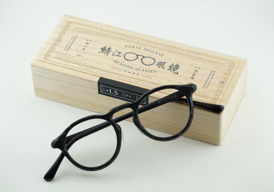 老眼鏡 [鯖江眼鏡] © JDP GOOD DESIGN AWARD
