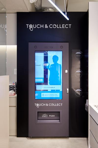 JINS 渋谷パルコ店に設置されているコンタクトレンズの自動販売機「TOUCH & COLLECT(タッチ アンド コレクト)」