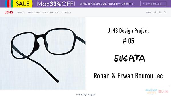 メガネのJINS【公式】| JINS - 眼鏡(メガネ・めがね)