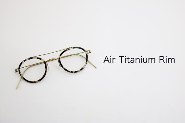 LINDBERG(リンドバーグ) Air Titanium Rim(エアチタニウムリム) TEITUR カラー:PGT / K217