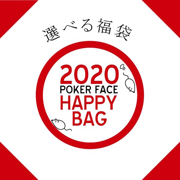 選べる福袋:最新TOPICS | POKER FACE [ポーカーフェイス] 公式サイト