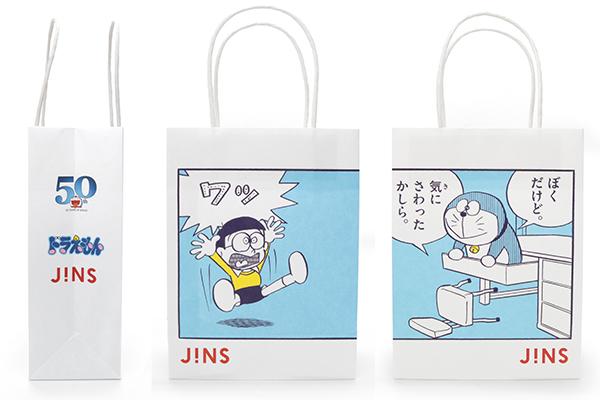 JINS ドラえもんモデル オリジナルショッパー ©Fujiko-Pro. Shogakukan