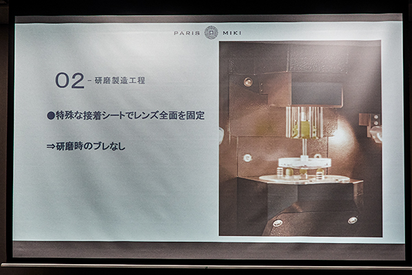 シャミールジャパン TOKYO 研磨製造工程
