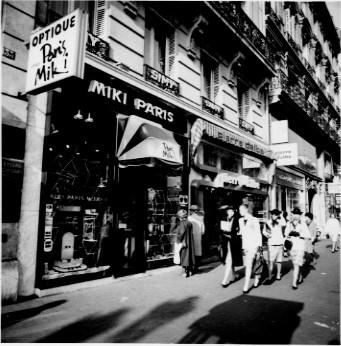 1973年オープン当時