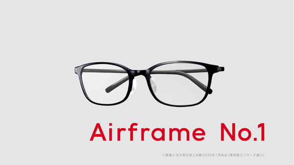 JINS(ジンズ)新CM「Airframe No.1 電車篇」その5