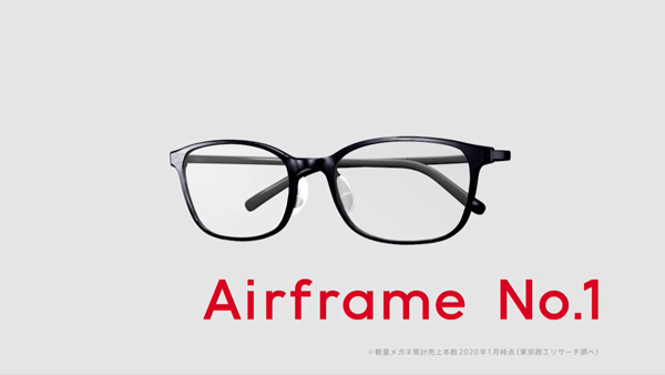 JINS(ジンズ)新CM「Airframe No.1 カフェ篇」その5