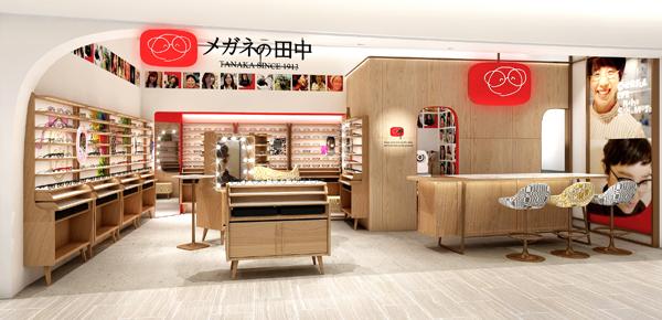 メガネの田中 博多マルイ店 店舗イメージ 外観