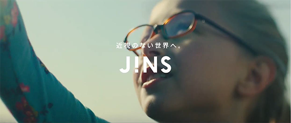 「近視のない世界へ」JINS(ジンズ)がブランドムービー・CM公開、バイオレットライトを通すレンズをフィーチャー