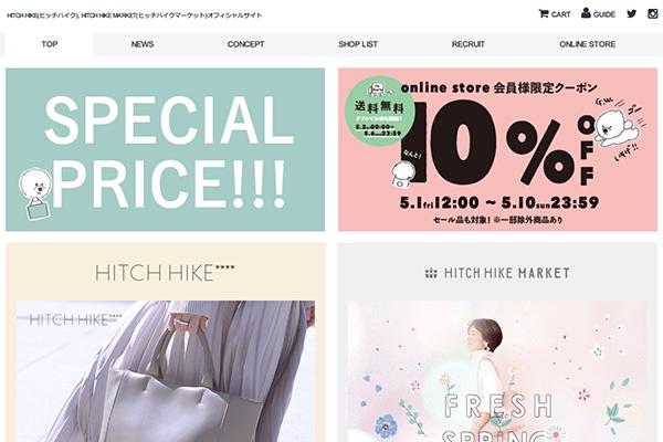 「HITCH HIKE, HITCH HIKE MARKET ? HITCH HIKE(ヒッチハイク), HITCH HIKE MARKET(ヒッチハイクマーケット)オフィシャルサイト」 (スクリーンショット)