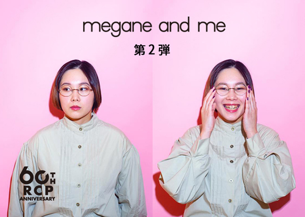 R.C.P. × megane and me ME007 GEO/ETS (R.C.P 60th Limited Color) 着用イメージ