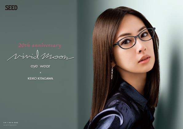 Vivid Moon(ビビッド ムーン)VM-11819 カラー:050(グレー)を掛けた北川景子