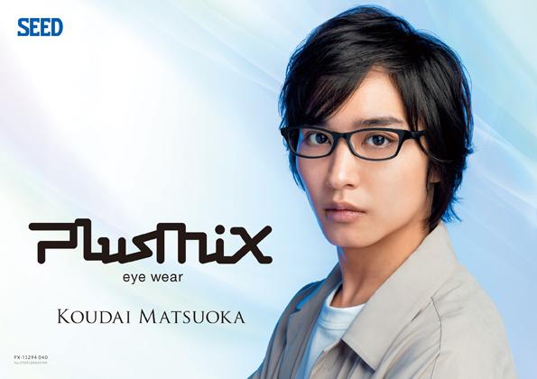 plusmix(プラスミックス)PX-13294 カラー:040(ブラック)を掛けた松岡広大のPOP(A5版)