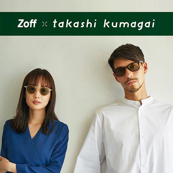 Zoff×takashi kumagai PR画像(スクエア)