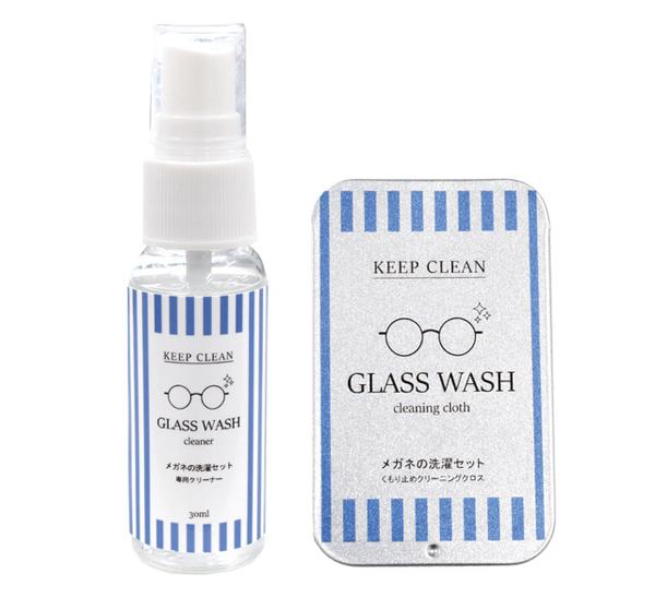 ハグ・オザワ「メガネの洗濯セット【GLASS WASH】」