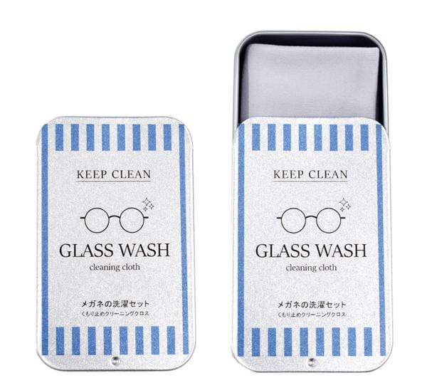 ハグ・オザワ メガネの洗濯セット【GLASS WASH】 くもり止めクリーニングクロス