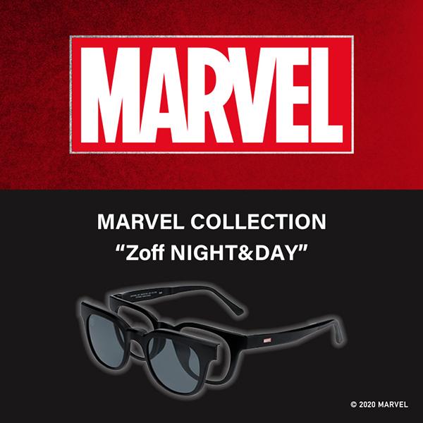 """MARVEL COLLECTION """"Zoff NIGHT&DAY""""(マーベルコレクション ゾフ・ナイトアンドデイ)"""