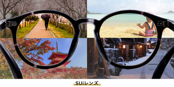 SUi roots of AXE(スイ ルーツ オブ アックス)レンズの見え方・その1
