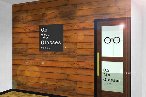 Oh My Glasses TOKYO(オーマイグラス東京)エントランス
