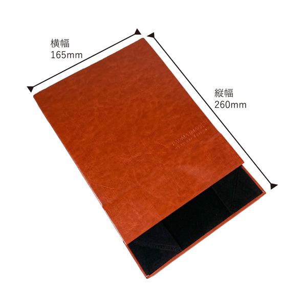 折りたたみ時の寸法は縦260mm×横165mm×厚さ10mmとコンパクト。
