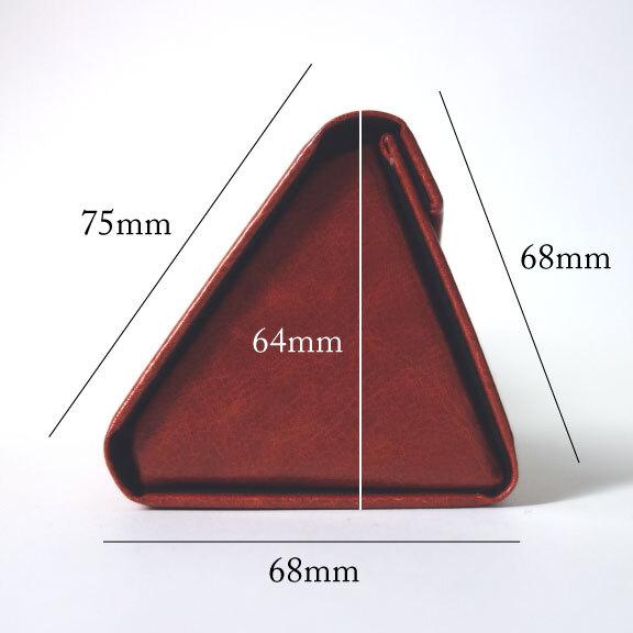 三角形の外寸は各辺が75mm×68mm×68mm、高さ64mm。