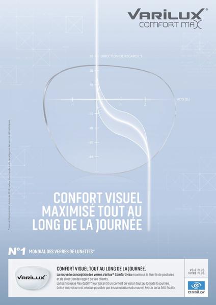 Essilor(エシロール) Varilux Comfort Max