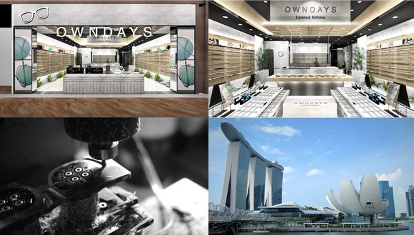 【OWNDAYS | オンデーズ 】シンガポール国内30店舗!マリーナベイ・サンズに新たな旗艦店をオープン|OWNDAYSのプレスリリース